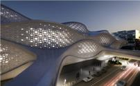 Zaha Hadid's design for the King Abdullah Financial District Metro Station in Riyadh